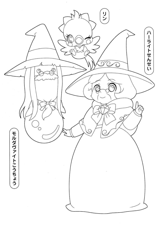 71 dibujos de Jewelpet para colorear   Oh Kids   Page 3
