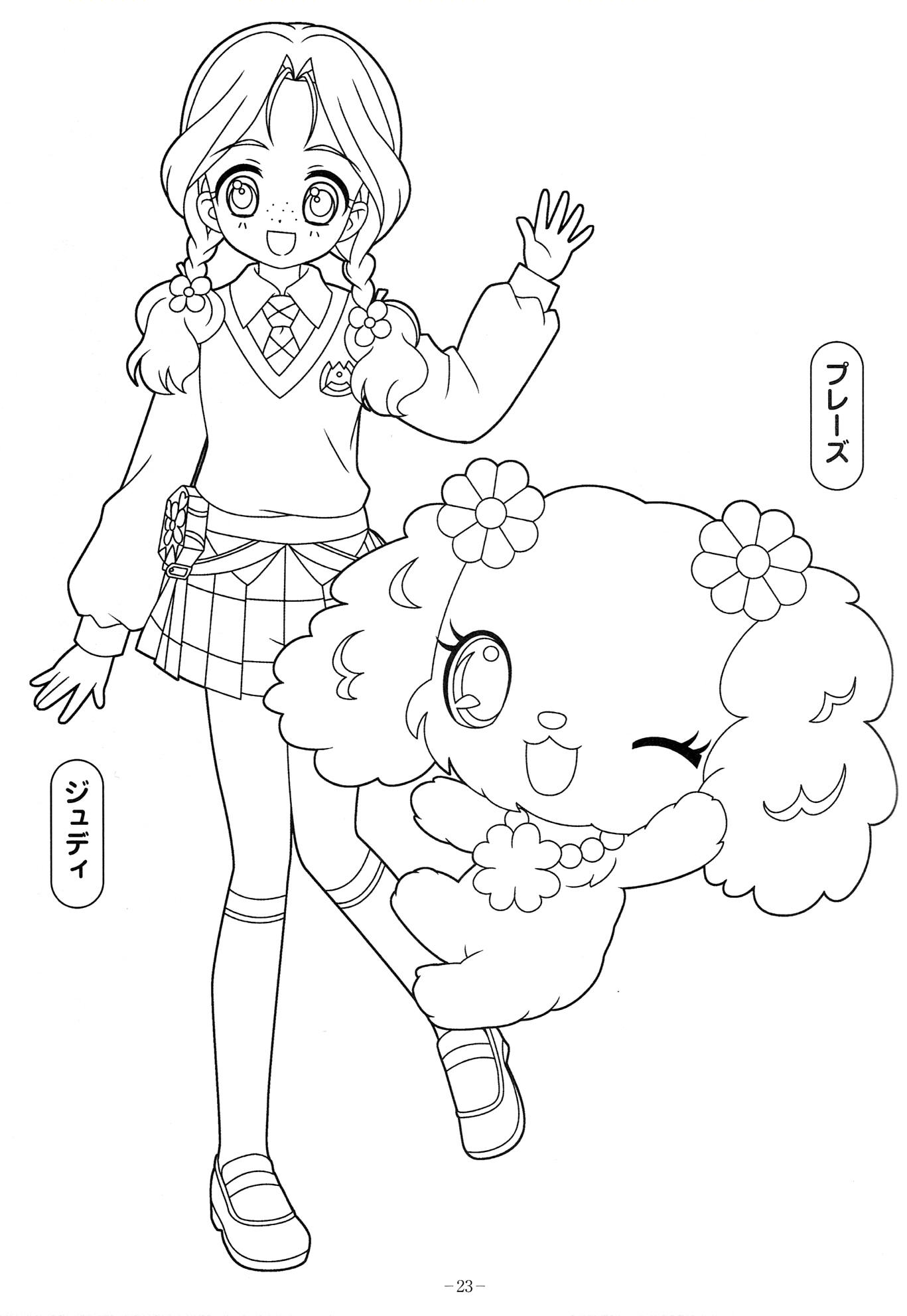 71 dibujos de Jewelpet para colorear   Oh Kids   Page 5
